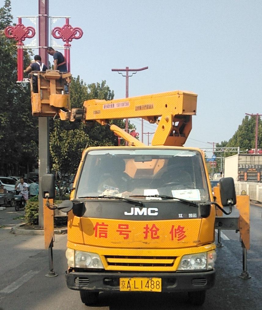 15米  伸缩臂高空作业车