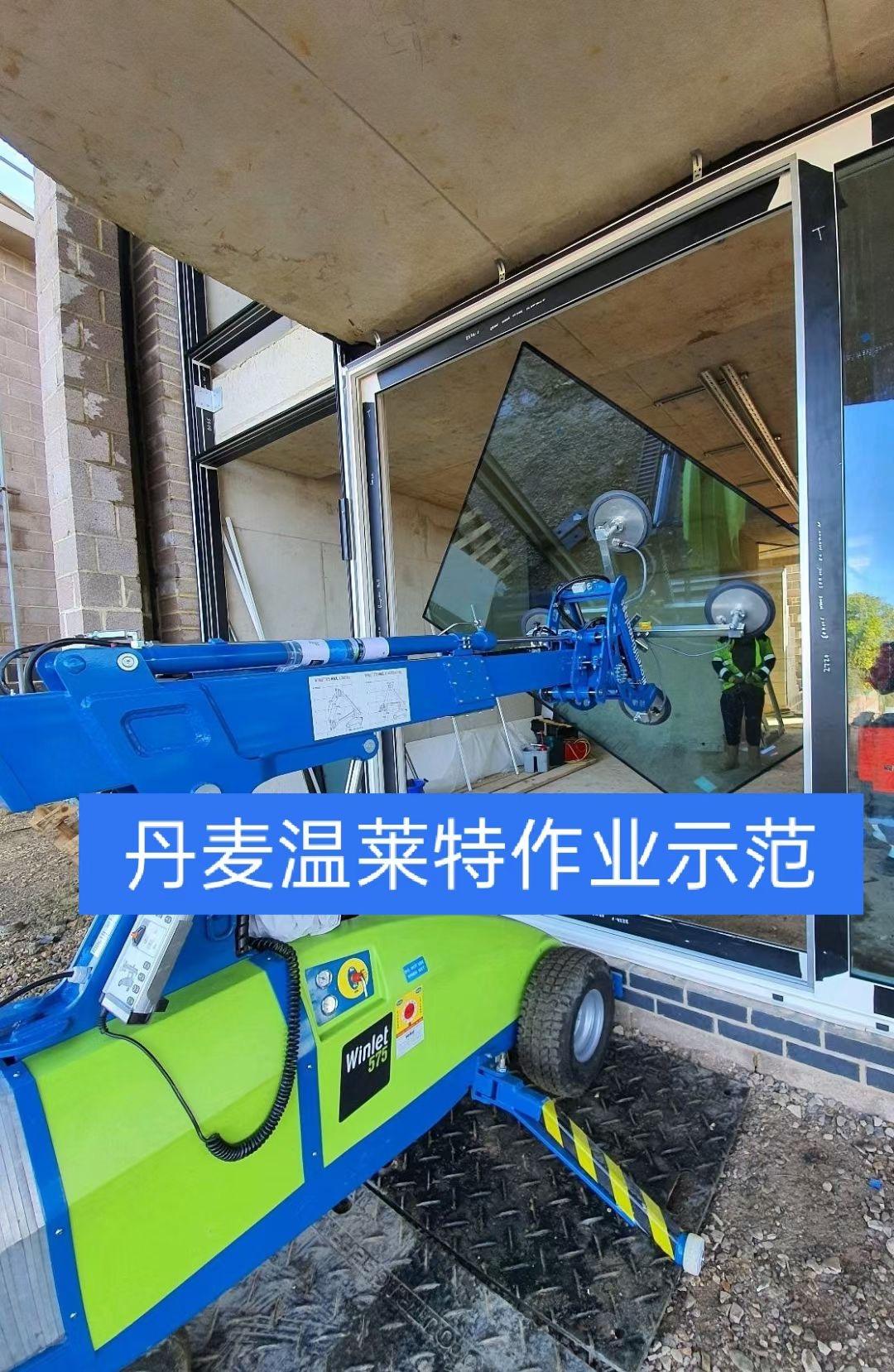 玻璃安装机器人Winlet600